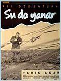 Su Da Yanar
