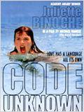 Bilinmeyen Kod