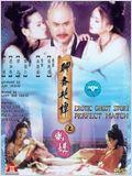 Liao zhai yan tan