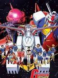 Kidô Senshi Gundamu