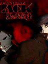 Darker than Black - Kuro no Keiyakusha