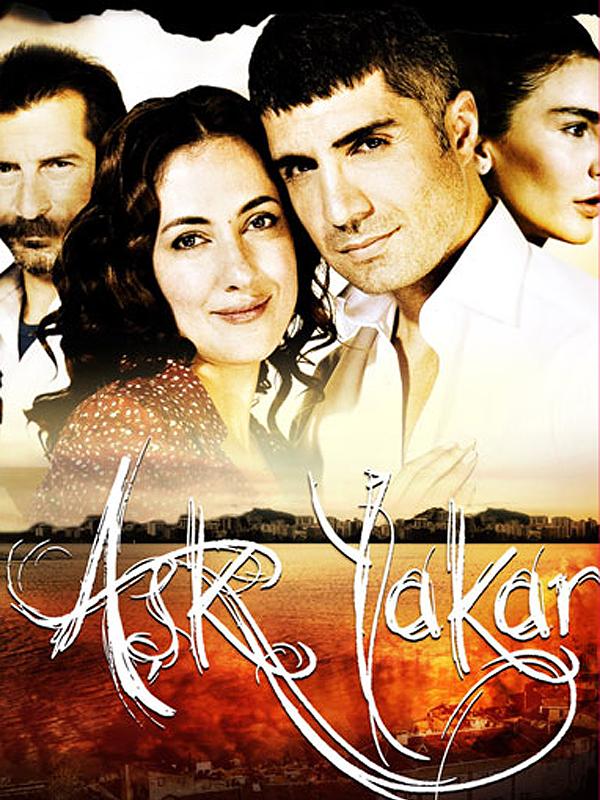 история одной любви 1 серия на русском языке 1 серия